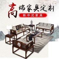 供应成都新中式古典家具