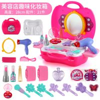 儿童化妆品公主彩妆盒套装组合女孩过家家玩具8-10岁女童宝宝代发