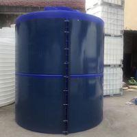 华社厂家直销加厚pe塑料水塔白色可定制开孔大型10000L化工塑料储罐