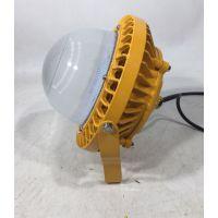 衡阳市|QINGHAO|TH|GMD8150防爆平台灯|30W|50W|70W|吸顶|管吊式|吸壁式