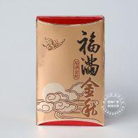 包装盒定制 礼盒设计包装盒批发定做 白卡彩盒印刷图案多规格