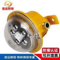 信远厂家直销BFC8183防爆固态安全照明灯 LED节能高效通道防爆灯