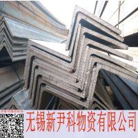 扬州等边角钢3#*200*16幕墙专用扬州角钢 电力专用冲孔Q235B角铁