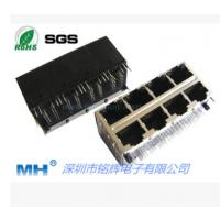内置千兆变压器2X4带灯带弹片RJ45网络插座竖排脚1000Base 双色灯