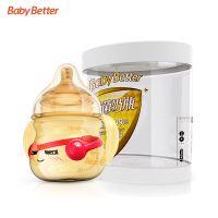 宝升大肚子感温奶瓶如何代理
