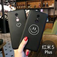 红米5磨砂软壳r11s手机壳r11plus轻薄手机套全包边防摔简约tpu抖音同款