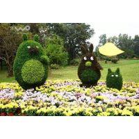 定制星空主题造型 仿真动物景观造型 绿雕厂家直销