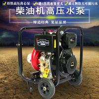 安庆市大观区4寸柴油机排污泵铃鹿