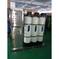 天津水处理反渗透设备汇通4040膜2吨纯净水设备供应