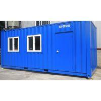 轻钢办公特殊集装箱房屋以满足客户需求为目的