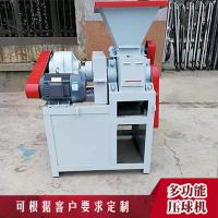 「生产厂家」时产20吨工业冶金矿粉压球设备_顺赢机械
