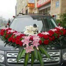 婚车扎花哪里好-汉阳婚车扎花-花卉林婚庆鲜花店(查看)