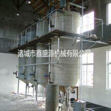 鑫盛源专业加工大豆油提炼设备 用途广泛