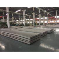 忻州热轧4毫米薄钢板厂家,冷轧30mm中厚钢板价格