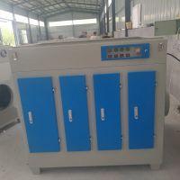 壹哲环保 UV光氧催化设备 喷漆房废气处理设备