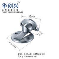 产地货源 不锈钢砂光超强磁隐形门吸 卫生间门碰磁吸 小五金配件