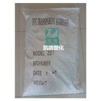 透明PVC颗粒 南通正德 ZD7 硬度75度