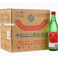 现货供应 牛栏山二锅头白酒 绿瓶清香型 46度500ml牛栏山绿牛