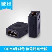 威迅 hdmi延长器 HDMI母对母 HDMI转接头串联延长线 hdmi直通高清