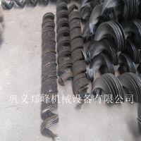 郑峰热销 优质输送机叶片 碳钢冷轧螺旋叶片 蛟龙叶片  大尺寸