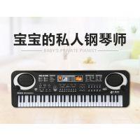 儿童电子琴带麦克风钢琴多功能61键电子琴金色年代GA6102