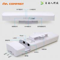 郑州无线网络设备 工业级无线网络设备