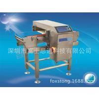 惠州金属探测机 中山食品金属探测器 高灵敏度金属探测仪厂家直销