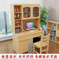 实木台式桌带书架多功能家用书柜书桌一体儿童书桌组合学习桌电脑
