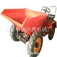 液压电启动翻斗车可定做 前卸式四轮蹦蹦车 混凝土翻斗车规格