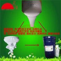 石膏树脂工艺品模具硅胶石膏角花液体硅胶模具胶石膏线模具硅胶