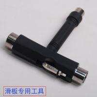 滑板专用T型扳手 专业滑板调试工具安装 送垂型扳手 多用丁字扳