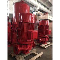 XBD12.5/55-L消防泵,XBD12.4/55-L消火栓泵/喷淋泵/管道增压水泵