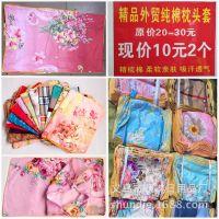 植物羊绒枕套 生态棉带黄边枕头套 江湖地摊热卖产品 厂家直销
