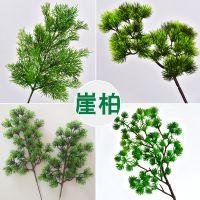 仿真崖柏叶子假树叶罗汉松针盆栽植物塑料松树枝装饰美人松柏树叶