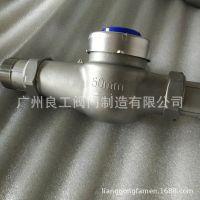 LXS-40 PN1.6 304不锈钢旋翼式连接水表 高精度水表 国标热水表