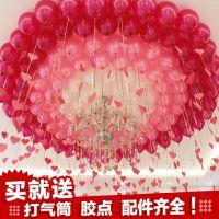 婚庆开张装饰气球 布置活动美容院 创意晚会室内场景商场开业会场