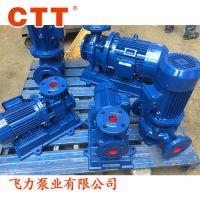 立式管道泵40-100家庭用增压