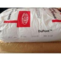 江苏地区长期供应美国杜邦Surlyn 1652-1低凝胶