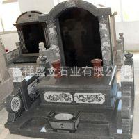 专业定做公墓组合墓碑 农村殡葬墓碑 石雕艺术碑厂家