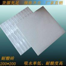 耐酸瓷砖想要防腐做的好找众光耐酸砖