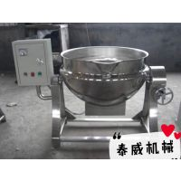 供应泰威600L可倾式电磁加热蒸煮锅