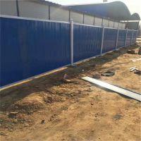蓝色围挡厂家 建筑***防护栏 拼接式临时围栏