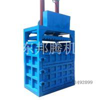 通用立式液压打包机尺寸规格/多缸液压打包机价格邦腾制造
