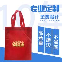 红色无纺布手提袋定制 定做无纺布购物袋广告袋 定制印刷无纺布袋