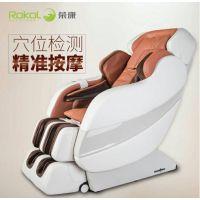 西安科技路荣康荣泰新款按摩椅厂家批发零售三折起荣康7912S