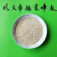 黄金麦饭石滤料 吸附氨氮麦饭石滤料 水净化麦饭石滤料