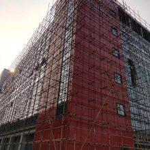 黔西南冲孔铝单板幕墙安全可靠 2.5mm铝单板规格