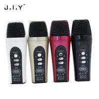 JIY手机唱歌麦克风唱吧话筒电脑用语聊YY录音迷你电容麦厂家直售