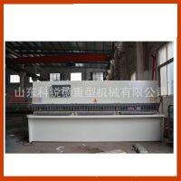 生产小型自动剪板液压闸式数控剪板机金属剪切设备铁皮铝板裁板机
