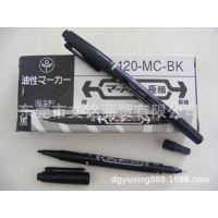 斑马牌油性笔 纸张/玻璃专用油性笔双头使用可在任何物件表面书写
